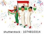 russia 2018 world cup  iran... | Shutterstock .eps vector #1074810314
