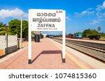 jaffna railway station is a... | Shutterstock . vector #1074815360