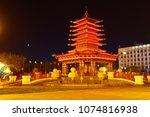 elista  kalmykia  russia  ...   Shutterstock . vector #1074816938