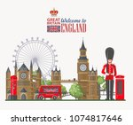 england travel vector... | Shutterstock .eps vector #1074817646