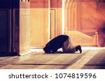 the muslim prayer for god in... | Shutterstock . vector #1074819596