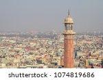 minaret of jama masjid  new... | Shutterstock . vector #1074819686