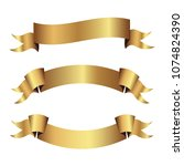 set of golden ribbons vector.   Shutterstock .eps vector #1074824390