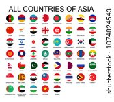 illustration all flags of asia.... | Shutterstock . vector #1074824543