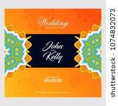 wedding cards design vector | Shutterstock .eps vector #1074832073