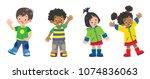 children. set of 4 kids ... | Shutterstock .eps vector #1074836063