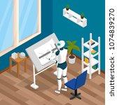 artificial intelligence ai...   Shutterstock .eps vector #1074839270