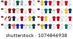 printsoccer kit or football... | Shutterstock .eps vector #1074846938