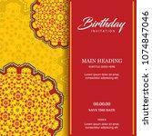 happy birthday typographic...   Shutterstock .eps vector #1074847046