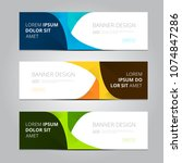 vector abstract design banner... | Shutterstock .eps vector #1074847286