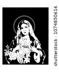 immaculate heart of mary vector ... | Shutterstock .eps vector #1074850616