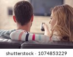happy young couple relaxing and ...   Shutterstock . vector #1074853229
