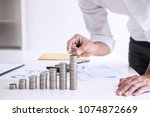 business accountant or banker ... | Shutterstock . vector #1074872669