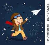 vector illustration of little...   Shutterstock .eps vector #1074873266