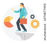 flat icon design of business... | Shutterstock .eps vector #1074877493