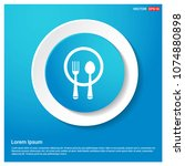 spoon and fork icon abstract... | Shutterstock .eps vector #1074880898