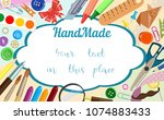 vector poster notice about...   Shutterstock .eps vector #1074883433