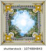 3d rendering sky ceiling... | Shutterstock . vector #1074884843