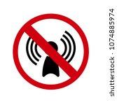 no signal symbol  vector...   Shutterstock .eps vector #1074885974