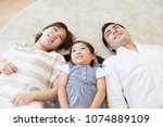 japanese family to celebrate... | Shutterstock . vector #1074889109