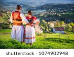 traditional slovak folk dress.... | Shutterstock . vector #1074902948