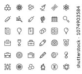 science icon set. collection of ... | Shutterstock .eps vector #1074903584