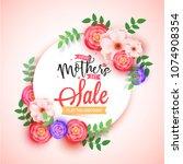 mother's day sale banner design ... | Shutterstock .eps vector #1074908354
