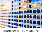 metal lattice in store. | Shutterstock . vector #1074908870