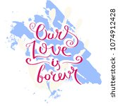 our love is forever. hand drawn ... | Shutterstock .eps vector #1074912428