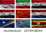 background set wave country... | Shutterstock .eps vector #1074918044