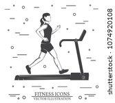 girl run on the treadmill... | Shutterstock .eps vector #1074920108