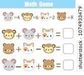 math educational game for... | Shutterstock .eps vector #1074933479