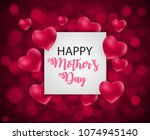 happy mother s day cute... | Shutterstock . vector #1074945140