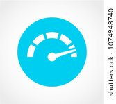 speedometer icon isolated on... | Shutterstock .eps vector #1074948740