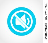 mute sound icon isolated on... | Shutterstock .eps vector #1074948758