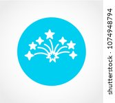 fireworks icon isolated on... | Shutterstock .eps vector #1074948794