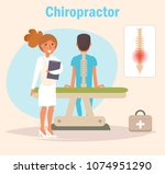 chiropractor vector. cartoon.... | Shutterstock .eps vector #1074951290