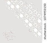 arabic arabesque design...   Shutterstock .eps vector #1074953150