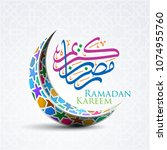 ramadan kareem arabic...   Shutterstock .eps vector #1074955760