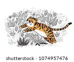 contour print of jungle with... | Shutterstock .eps vector #1074957476
