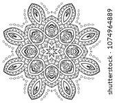 mandala isolated design element ... | Shutterstock .eps vector #1074964889