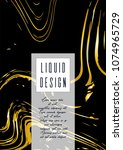trendy marble cover design for... | Shutterstock .eps vector #1074965729