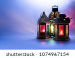 lanterns photo in low light...   Shutterstock . vector #1074967154