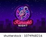 karaoke night vector. neon sign ... | Shutterstock .eps vector #1074968216