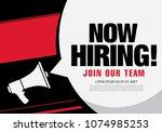 now hiring banner layout design ... | Shutterstock .eps vector #1074985253