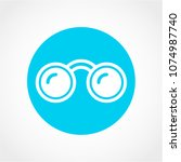 eyeglasses icon isolated on... | Shutterstock .eps vector #1074987740