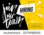 hiring recruitment design... | Shutterstock .eps vector #1074988343