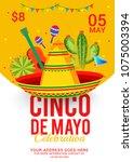 cinco de mayo party invitation... | Shutterstock .eps vector #1075003394