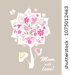 childish greeting applique with ... | Shutterstock .eps vector #1075012463