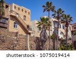 old jaffa  israel  middle east | Shutterstock . vector #1075019414